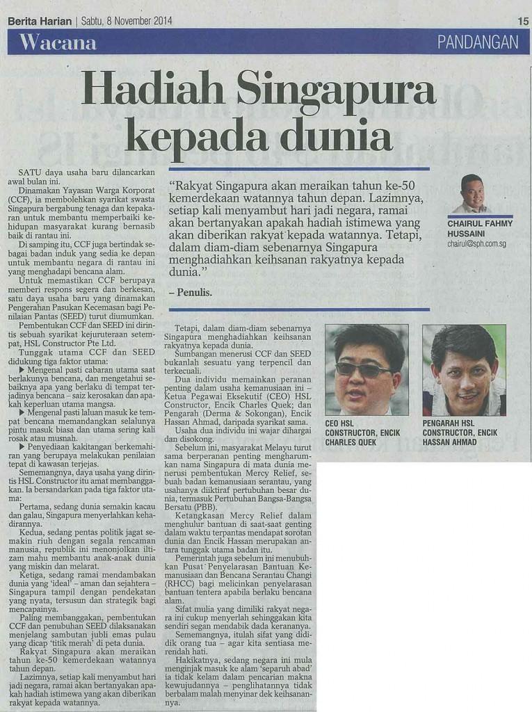 CCF-Launch-(08-11-2014)-Berita-Harian